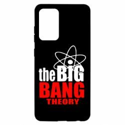 Чохол для Samsung A52 5G The Bang theory Bing