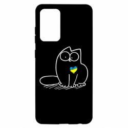 Чохол для Samsung A52 5G Типовий український кіт