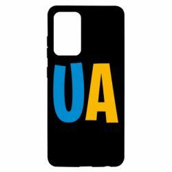 Чехол для Samsung A52 5G UA Blue and yellow