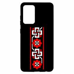 Чохол для Samsung A52 5G Украіінський орнамент