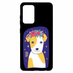 Чохол для Samsung A52 5G Український пес
