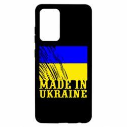 Чохол для Samsung A52 5G Виготовлено в Україні