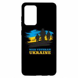 Чохол для Samsung A52 5G War veteran оf Ukraine