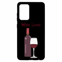 Чохол для Samsung A52 5G Wine lover