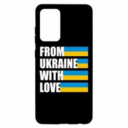Чохол для Samsung A52 5G With love from Ukraine