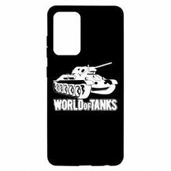 Чохол для Samsung A52 5G World Of Tanks Game