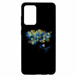 Чохол для Samsung A52 5G Я люблю Україну і дерево