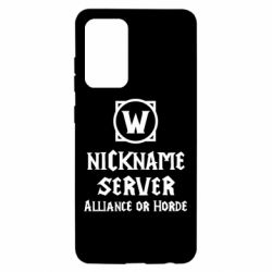 Чохол для Samsung A52 5G Your nickname World of Warcraft