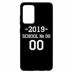 Чехол для Samsung A52 5G Your School number and class number