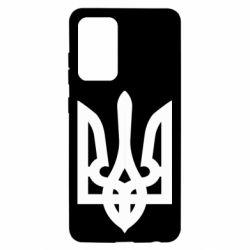 Чехол для Samsung A52 5G Жирный Герб Украины