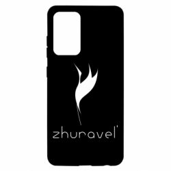 Чохол для Samsung A52 5G Zhuravel