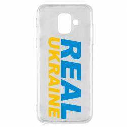 Чехол для Samsung A6 2018 Real Ukraine