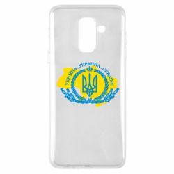 Чохол для Samsung A6+ 2018 Україна Мапа