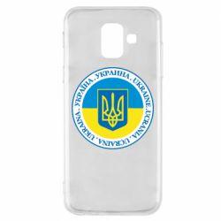 Чохол для Samsung A6 2018 Україна. Украина. Ukraine.