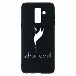 Чохол для Samsung A6+ 2018 Zhuravel