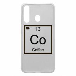 Чохол для Samsung A60 Co coffee
