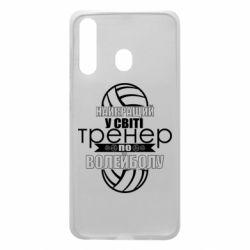 Чохол для Samsung A60 Найкращий Тренер По Волейболу