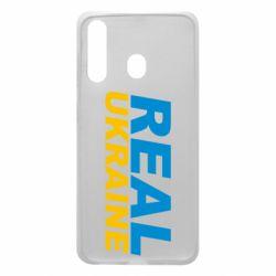 Чехол для Samsung A60 Real Ukraine
