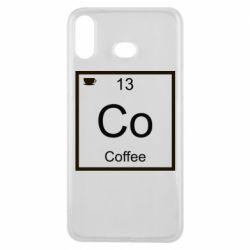 Чохол для Samsung A6s Co coffee