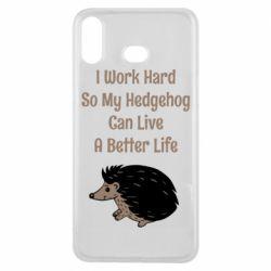 Чехол для Samsung A6s Hedgehog with text