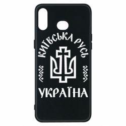 Чохол для Samsung A6s Київська Русь Україна
