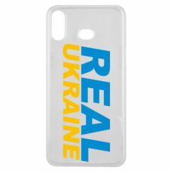 Чехол для Samsung A6s Real Ukraine