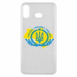 Чохол для Samsung A6s Україна Мапа