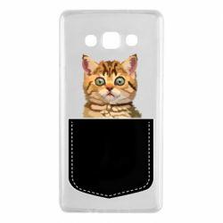 Чехол для Samsung A7 2015 Cat in your pocket