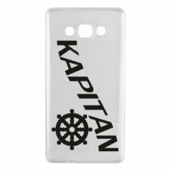 Чохол для Samsung A7 2015 KAPITAN