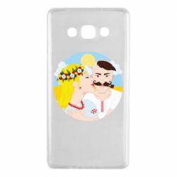 Чохол для Samsung A7 2015 Пара козак і козачка.