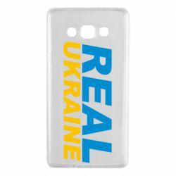 Чехол для Samsung A7 2015 Real Ukraine