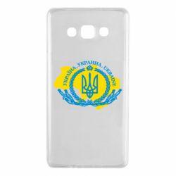 Чохол для Samsung A7 2015 Україна Мапа