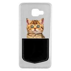 Чехол для Samsung A7 2016 Cat in your pocket