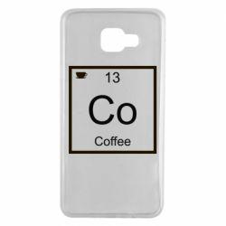 Чохол для Samsung A7 2016 Co coffee