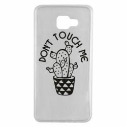 Чехол для Samsung A7 2016 Don't touch me cactus