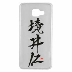 Чохол для Samsung A7 2016 Ghost Of Tsushima Hieroglyphs