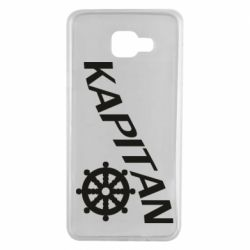 Чохол для Samsung A7 2016 KAPITAN
