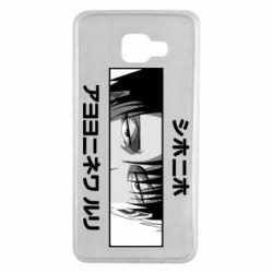 Чохол для Samsung A7 2016 Levi's Eyes