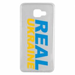Чехол для Samsung A7 2016 Real Ukraine