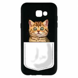 Чехол для Samsung A7 2017 Cat in your pocket