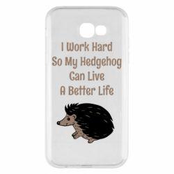 Чехол для Samsung A7 2017 Hedgehog with text