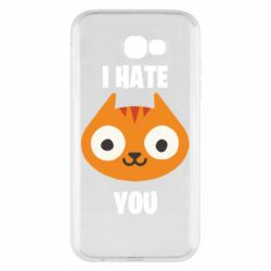 Чохол для Samsung A7 2017 I hate you