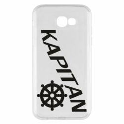 Чохол для Samsung A7 2017 KAPITAN