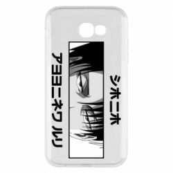 Чохол для Samsung A7 2017 Levi's Eyes