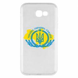 Чохол для Samsung A7 2017 Україна Мапа