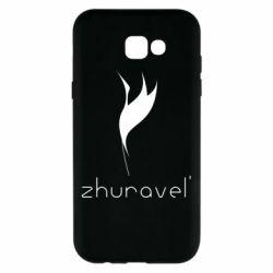 Чохол для Samsung A7 2017 Zhuravel