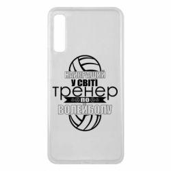Чохол для Samsung A7 2018 Найкращий Тренер По Волейболу