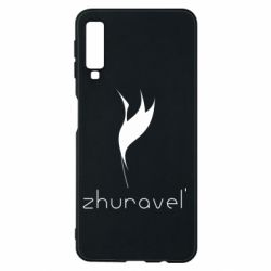 Чохол для Samsung A7 2018 Zhuravel