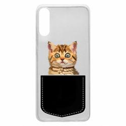 Чехол для Samsung A70 Cat in your pocket