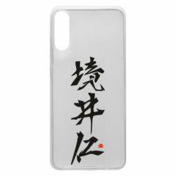 Чохол для Samsung A70 Ghost Of Tsushima Hieroglyphs